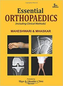 Essential Orthopaedics by J. Maheshwari  pdf