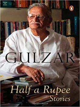 Half a Rupee by Gulzar PDF